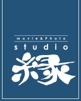 スタジオ縁 -enishi-